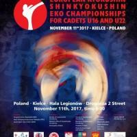 EUROPSKO U22 PRVENSTVO  2017.